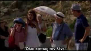 Aphrodite (1982) - Official Trailer