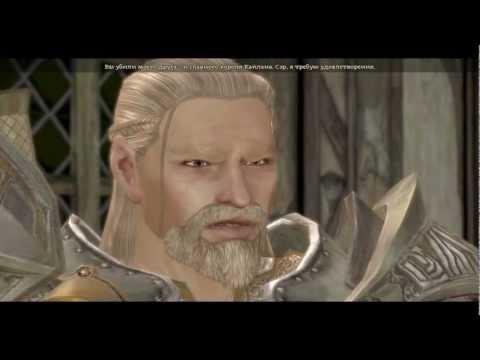 Dragon Age - Начало #43 [Дуэль с глупцом]
