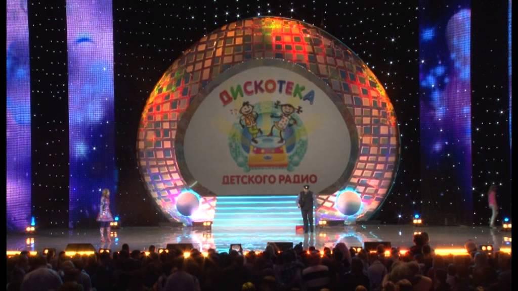 Дискотека Детского радио в 2013 году