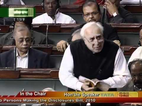 Kapil Sibal replying to Sushma Swaraj on Article 252 & 253