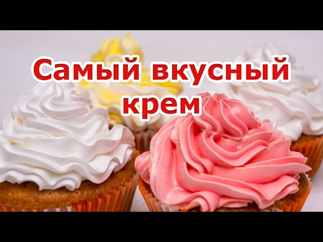 Рецепты кремов для торта в домашних условиях из масла 392