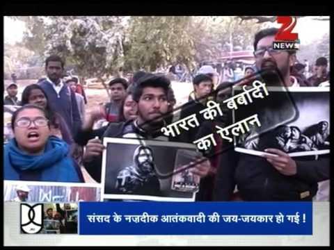 DNA: After JNU, anti-India slogans at Delhi's Press Club of India