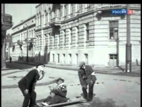 Изящная жизнь (эпизоды с видами Одессы) 1932 г