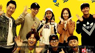 Vietnamese version of Korean variety show 'Running Man' to begin filming