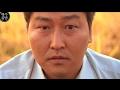 살인의 추억 : 박두만이 마지막에 바라본건 정말 범인이었을까