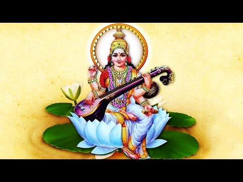 Sri Saraswati Sahasranama & Other Stotras - Powerful Saraswati Mantra for Knowledge - Must Listen