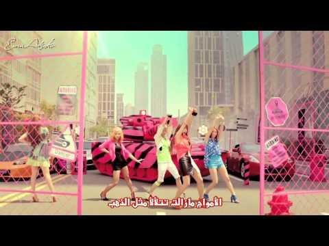 fx Hot Summer Arabic Sub