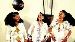 Solomon Gebremichael - Tsilaley(ፅላለይ) - Ethiopian Music 2018(Official Video)