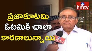 Suravaram Sudhakar Reddy Face To Face Over Mahakutami Lost | hmtv