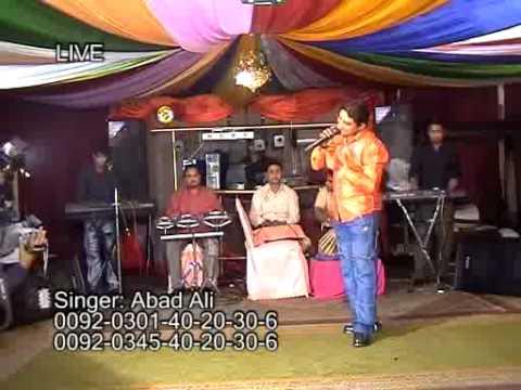 006 Ala Gal Wich Pa Lay Gani Yar Di (singer Abad Ali) video