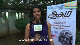 Dhekshitha At Aagam Movie Audio Launch