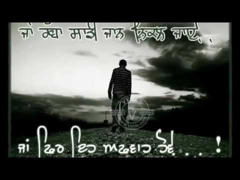 Bewafa Mani maan New punjabi sad song 2011 BY LckyDhasti boy...