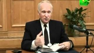 Спасающая вера. Лекция А.И.Осипова