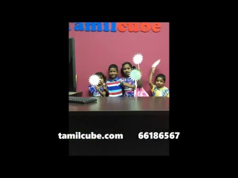 Tamil tuition | Tamilcube Learning Centre