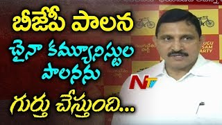 Sujana Chowdary Fires on BJP over IT Raids and Kadapa Steel Plant | NTV
