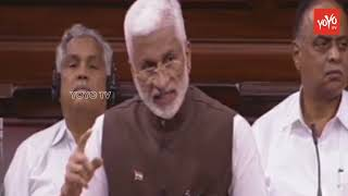 YCP MP Vijaya Sai Reddy Speech in Rajya Sabha | Prevention of Corruption Act