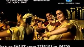 Manchadikuru - Margazhi Manjil - Manjadikuru (Malayalam Movie)