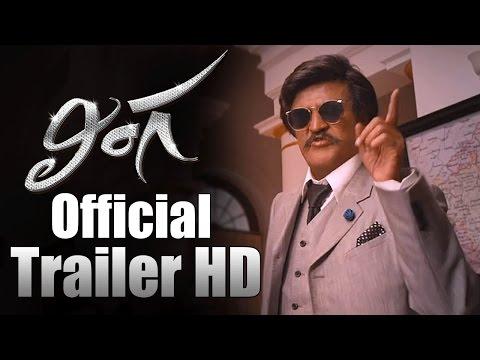 Lingaa | Telugu Trailer | Rajinikanth | KS Ravi Kumar | Sonakshi Sinha | Anushka Shetty | AR Rahman