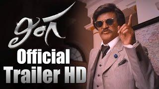 Lingaa   Telugu Trailer   Rajinikanth   KS Ravi Kumar   Sonakshi Sinha   Anushka Shetty   AR Rahman