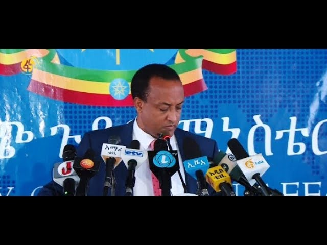 Press Conference About DR Abiy's US Trip