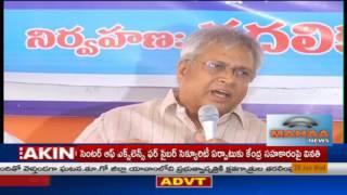 Ex MP Undavalli Arun Kumar slams AP CM Chandrababu over Polavaram Project