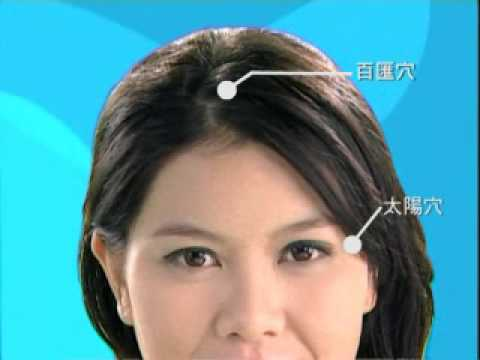 Head Massager MH80 - Operation