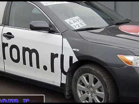 Во Владивостоке мошенники, представляясь сотрудниками Дрома пытаются обмануть автовладельцев