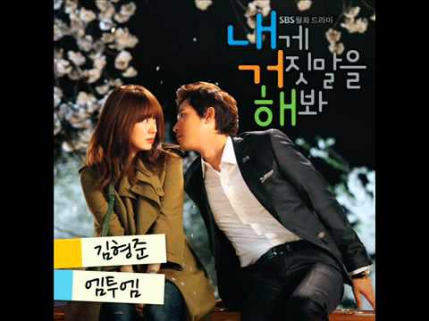 Lie To Me  Ost -really Want To Say Hello With Lyrics video