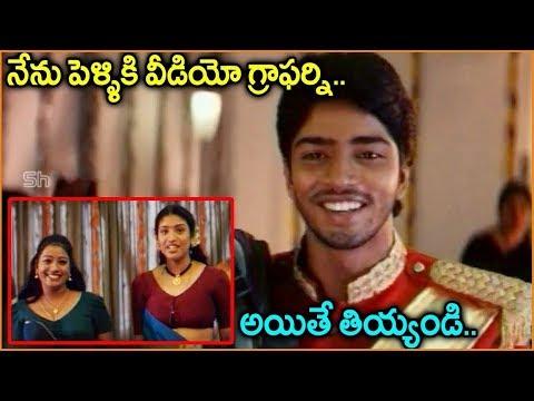 Allari Naresh, Brahmanandam || Telugu Movie Scenes || Best Comedy Scenes || Shalimarcinema