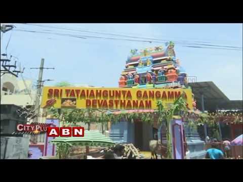 'Ganga Jatara' begins in Tirupati | ABN Telugu