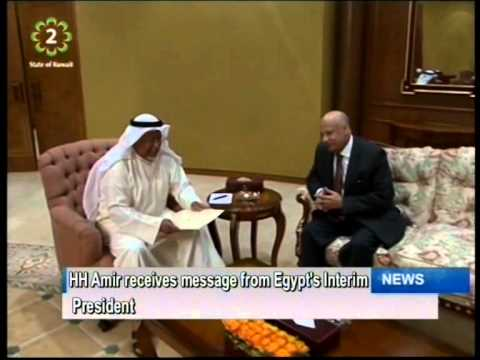 His Highness the Amir receives letter from Egyptian Interim President Adly Mansour