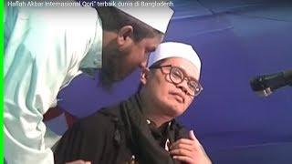 """Haflah Akbar Internasional Qori"""" terbaik dunia di Bangladesh"""