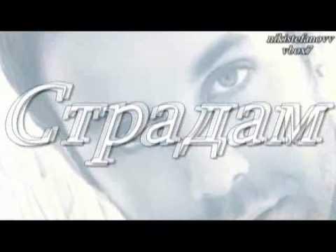 Giorgos Giannias-Ypofero - bulgarian translation
