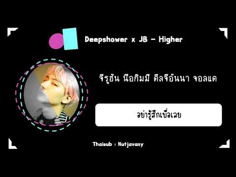 Download Lagu  THAISUB Deepshower feat. JB GOT7 - Higher Mp3 Free