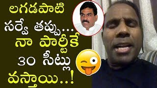 KA Paul Reaction On AP Exit Polls Survey 2019 | KA Paul Election Survey 2019 | Top Telugu Media