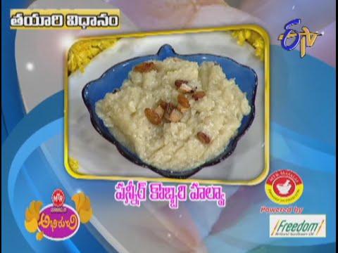 Abhiruchi - Paneer Kobbari Halwa -   పన్నిర్ కొబ్బరి  హల్వా