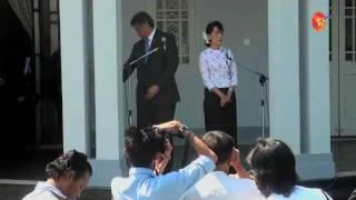 Dr Surin Pitsuwan and Suu Kyi's press conference.