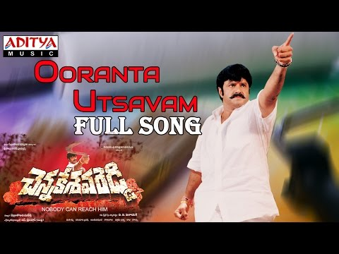 Chennakesava Reddy Telugu Movie Ooranta Utsavam Full Song || Bala Krishna, Shriya, Tabu video