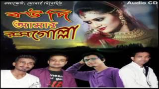 local bangla song silchar