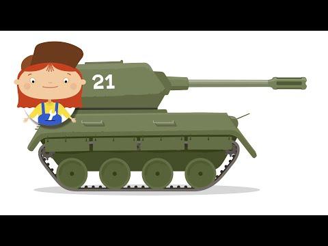 Доктор Машинкова и Танк. Мультики для детей про машинки.
