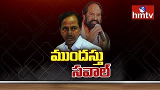 ఎలక్షన్స్ కి సై అంటున్న కెసిఆర్ | CM KCR Ready For Elections  | hmtv