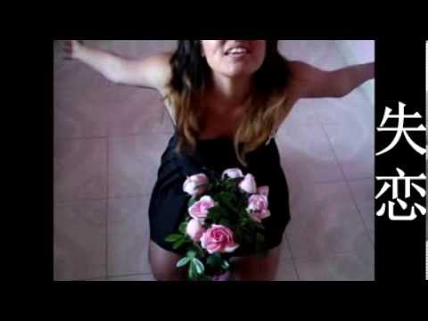 花 Flowers (恋一夜-工藤静香) Cover by Abby Hymura 純野静流 検索動画 12