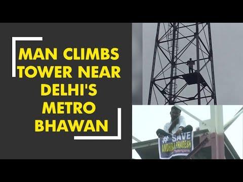 Man climbs tower near Delhi's Metro Bhawan to demand special status for AP