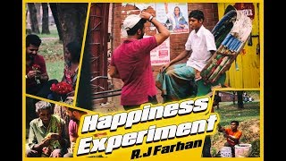 Happiness Experiment | Musfiq R. Farhan | Radio Next 93.2FM