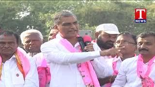 Minister Harish Rao Full Speech - Narsapur  Telugu - netivaarthalu.com
