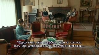 KARADAYI - ΚΑΡΑΝΤΑΓΙ ΕΠΕΙΣΟΔΙΟ 28 PROMO 3 GREEK SUBS