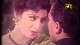 Bangla Movie Song Bazare Jachai Kore 3D Low, 240p