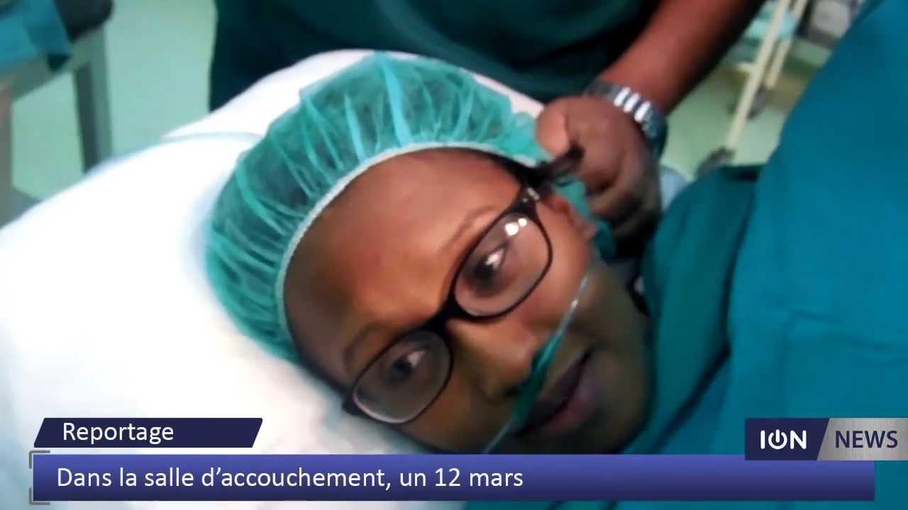 Dans la salle d 39 accouchement un 12 mars youtube for Accouchement a la maison youtube