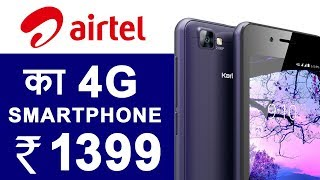 AIRTEL Launched its 4G Smart Phone Effectively in  ₹1399 | All Terms & Conditions Explained