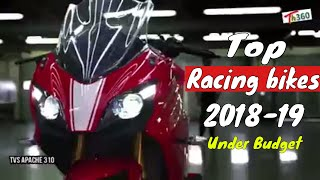 Top Racing Bikes in India 2018-19 | New sports bikes | India